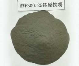 广东还原铁粉